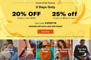 ShopBop Save BIG Sale!! It's Spring. Time To shop!