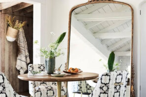 Mirror Mirror On The Wall… My Favorite Arched Floor Mirrors