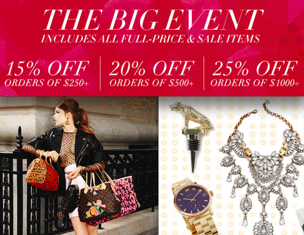 Shopbop Holiday Sales Event and promo code