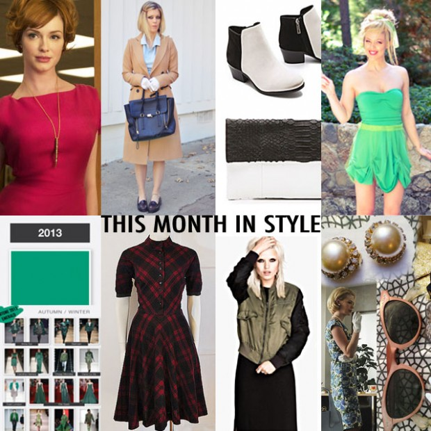 this month in STYLE halloween edition